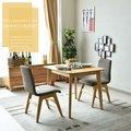 ダイニングテーブルセット 幅90 3点セット 木製 オーク 2人掛け 2人用 カフェスタイル 北欧 おしゃれ 無垢椅子 ダイニングチェアー 食卓セット