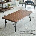 センターテーブル 幅100 木製 リビングテーブル ウォールナット アンティーク風 モダン 収納棚付き スチール脚 食卓 座卓