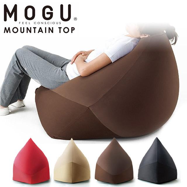 MOGU モグ ソファ マウンテントップ本体+専用カバー1枚のセット 約80×80×高さ90cm〔10I-NMOUNTAIN-〕