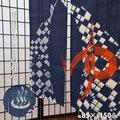 【ゆうメール】両面プリント のれん 湯 リバーシブル 洗える 暖簾 noren サイズ:幅85cm×丈150cm