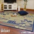 【送料無料】ディズニー ミッキー い草 ラグ 2畳 180×180cm 洗える ミッキー センターラグ い草 カーペット ラグマット 2帖