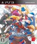 BLAZBLUE CONTINUUM SHIFT EXTEND 【PS3】【ソフト】【中古】【中古ゲーム】