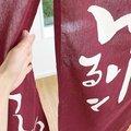 温泉風のれん 暖簾 和風 ごゆるり 幅85cm×丈150cm