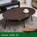送料無料 センターテーブル [ 幅90 ローテーブル テーブル リビングテーブル シンプル 木製 棚付き 収納機能 ブラウン ダークブラウン ] a-life