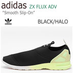 【送料無料】adidas Originals ZX Flux ADV Smooth Slip-On / Black/Halo 【アディダス】【Unisex】【S75739】