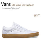 【送料無料】Vans Old Skool/Canvas Gum/true white/light gum【バンズ】【オールドスクール】【VN0A31Z9L0G1】