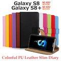 Galaxy S8+ ケース Galaxy S8 カバー 手帳型 SC-03J SCV35 SC-02J SCV36 カラフル スリム PU レザー スマホケース