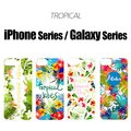 Galaxy S8+ ケース カバー Galaxy S8 iPhone7 iPhone7 Plus UNIJELLY TROPICAL iPhone6 iPhone6 Plus スマホケース お取り寄せ寄せ