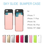iPhone 7 iPhone 7 Plus iPhone 6s iPhone 6s Plus Galaxy S7 edge 専用ケースカバー SKY SLIDE BUMPER CASE for iPhone7 iPhone7Plus SC-02H SCV33 iPhone6s iPhone6sPlus 縦開き スライド ICカード収納