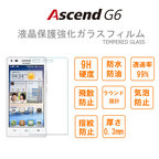 Ascend G6 保護 フィルム/液晶保護強化ガラスフィルム TEMPERED GLASS for Huawei Ascend G6【アセンドg6 ケース カバー】【アセンド シムフリー ケース カバー】