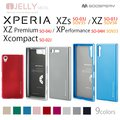 Xperia XZs ケース Xperia XZ Premium カバー Xperia XZ Xperia X Compact Xperia X Performance メタルジェリー TPU SO-03J SOV35 SO-04J SO-01J SOV34 SO-02J SO-04H SOV33 スマホケース 耐衝撃