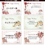 専用ラッピング《包装紙+シールリボン》 プレゼント ギフトカード メッセージカード カード付き 結婚祝い可愛い おしゃれ 雑貨 ギフト 薔薇雑貨 かわいい 母の日