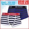 【EXIO】エクシオ ボクサーパンツ *ネコポス選択送料無料*