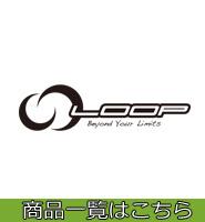 loop(ループ)