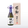 獺祭(だっさい)純米大吟醸 磨き二割三分 720ml専用『感謝』木箱入り【日本酒】【山口/旭酒造】