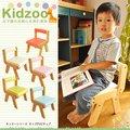 Kidzoo(キッズーシリーズ) PVCチェア肘なし キッズチェア 木製 ローチェア 子供椅子 ロー ネイキッズ nakids