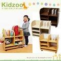 Kidzoo(キッズーシリーズ)キッズランドセルラックワイド 自発心を促す ランドセルラック キャスター付き 収納 ワイド ネイキッズ nakids