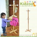 Kidzoo(キッズーシリーズ)ポールハンガー 自発心を促す ポールハンガー キッズ 木製 子供 キッズハンガー ネイキッズ キッズハンガーラック 木製 ネイキッズ nakids