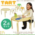 タルト キッズテーブル 計2点セット SKT-1030-2set 子供テーブルセット 子供家具 円形テーブルセット 丸テーブルセット 子供部屋 木製
