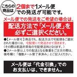 【メール便可】山崎実業 アイロン台カバー アルミコート 角型用 60cm×36cm 4903208044035
