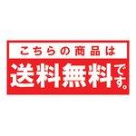 【送料無料】川口技研 OK出入口網戸 D-3 4971771101035