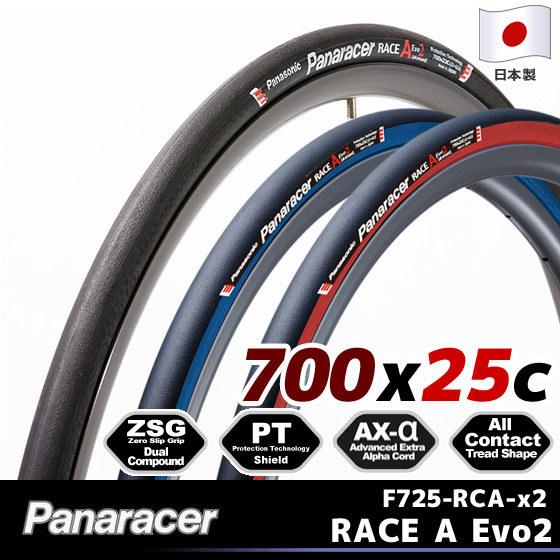 自転車の 自転車 タイヤ サイズ 700 : 700 25c(自転車用タイヤ)の通販 ...