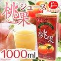 """JA熊本果実連 ジューシー """"桃果(ももか)ジュース"""" 1000ml×1本"""
