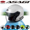 ★送料無料★ OGK ASAGI アサギ ジェットヘルメット インナーサンシェード装備 オープンフェイス