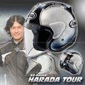 ★送料無料★Arai SZ-Ram4 HARADA TOUR (ハラダ・ツアー) 原田哲也 グラフィックモデル スポーツするオープンフェイス ジェットヘルメット ハラダツアー