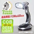 新着! ゾロ目特価! 超高輝度COB型LED搭載! 持ち運びに便利な小型・軽量サイズ COB型LEDミニデスクライト 乾電池式 角度7段階調節 (検索: デスクライト ライト 電池 LED led ミニ 軽量 コンパクト アウトドア 非常時 ハンディライト ) ◇ デスクライト SR-04488