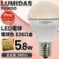 新着!  FAWOO LumiDas-B 5.8W LED電球 電球色 E26口金 調光器対応 【検索: LED led 電球 E26 長寿命 間接照明 省エネ 】 ◇ LUMIDAS 5.8W