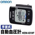 新着! OMRON オムロン 手首式 自動血圧計 HEM-6310F 手首に簡単に装着できるコンパクトタイプ 商品区分: 医療機器 (検索: 血圧計 手首 コンパクト ) ◇ オムロン 自動血圧計 HEM-6310F