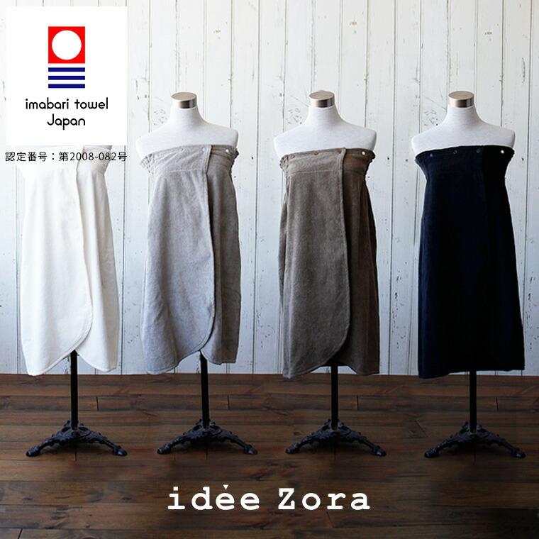 �����^�I�� idee Zora ���b�v...
