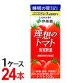 【代引料無料】伊藤園 理想のトマト 紙パック 200ml(1ケース/24本)
