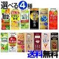 【代引料無料】伊藤園 紙パック 10種類から選べる4種類 2ケース 48本 セット (12本×4)