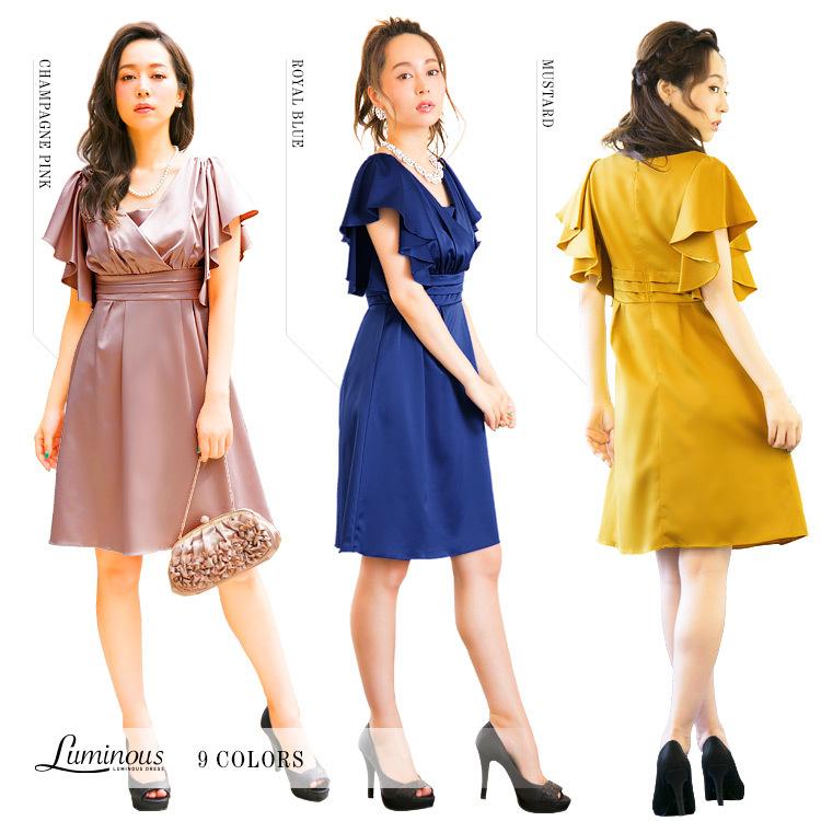 ルミナスドレス・モデル:青田夏奈