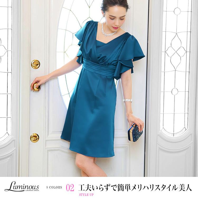 ルミナスドレス・工夫いらずで簡単メリハリスタイル美人・モデル:伊藤ニーナ