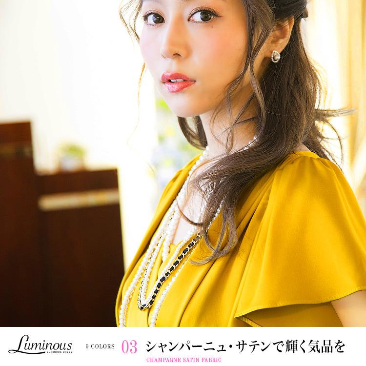 ルミナスドレス・シャンパーニュ・サテンで輝く気品を・モデル:青田夏奈