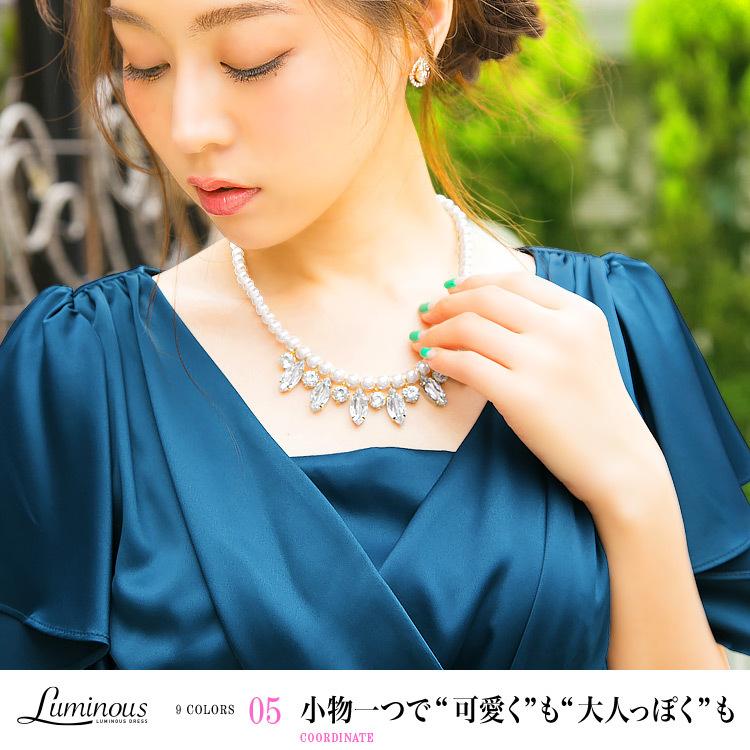 ルミナスドレス・小物一つで可愛くも大人っぽくも・モデル:青田夏奈