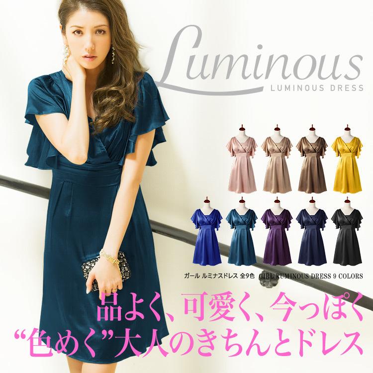 ルミナスドレス・品よく、可愛く、今っぽく、色めく大人のきちんとドレス・美香