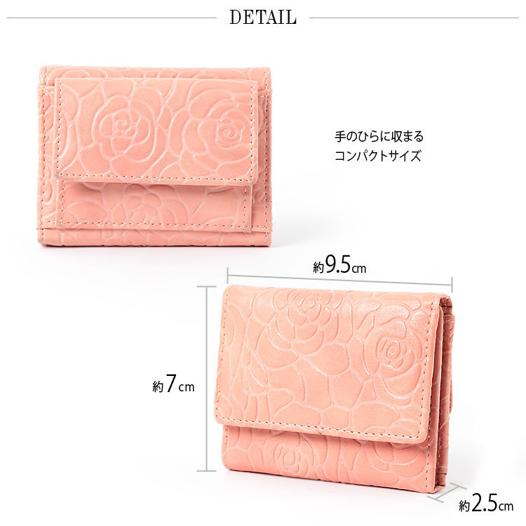 40カラーミニ財布・ディテール・コンパクト・手のひら・ミニ財布・極小
