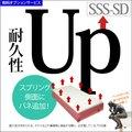 ■側面の耐久性アップ■ SSS~セミダブルサイズまで [PROFONDシリーズ オプション]単品注文不可 脚付きマットレス ベッド
