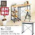 TAO カウンターテーブル 幅110cm 高さ95cm カウンター テーブル 机 作業台 おしゃれ オシャレ スチール 木製 送料無料 タオ スチール