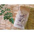 からだにやさしい!強火赤ちゃん番茶【番茶】【ほうじ茶】【日本茶】【緑茶】【お茶】