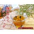 やさしい味わい!強火仕立て赤ちゃん番茶ティーバッグタイプ【番茶】【ほうじ茶】【日本茶】【緑茶】【お茶】