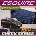 トヨタ ESQUIRE エスクァイア (80系) ラゲッジマット (チェック)