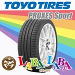 225/45R19 96Y トーヨー Sport PROXES
