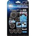 【新品】【PS4HD】PS4用 プレイアップボタンセット(ブラック)