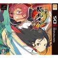 [100円便OK]【新品】【3DS】【通】閃乱カグラ2-真紅- 通常版