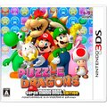 [100円便OK]【新品】【3DS】PUZZLE & DRAGONS SUPER MARIO BROS. EDITION